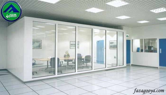 تفاوت پارتیشن اداری شیشه ای و دوجداره آلومینیومی